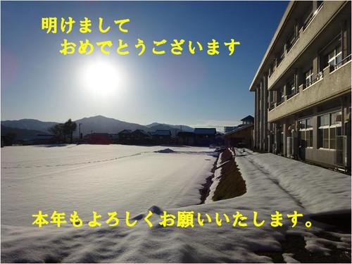 Shinnen2